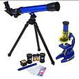Игровой набор детский Опыты Микроскоп + телескоп обучающий SK 0014 (CQ 031). Оптический набор, фото 2