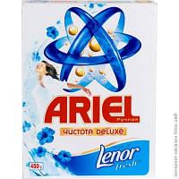 """Порошок пральний """"Аріель"""" 0,450кг ручн Біла троянда/-223/22"""