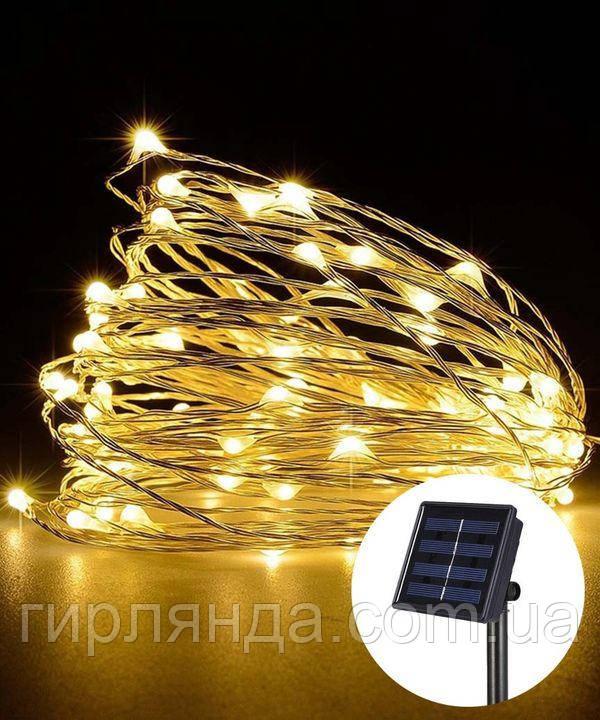 РОСА на соняч батареї 200 LED, 20м, теплий білий