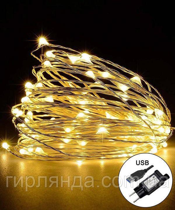 РОСА 500 LED, 220В +USB,  50м, теплий білий