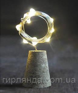 КОРОК-РОСА на батарейках 20 LED, 2м,  теплий білий