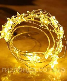 Фігурки-роса зірочки, 20 LED, 2м, білий теплий