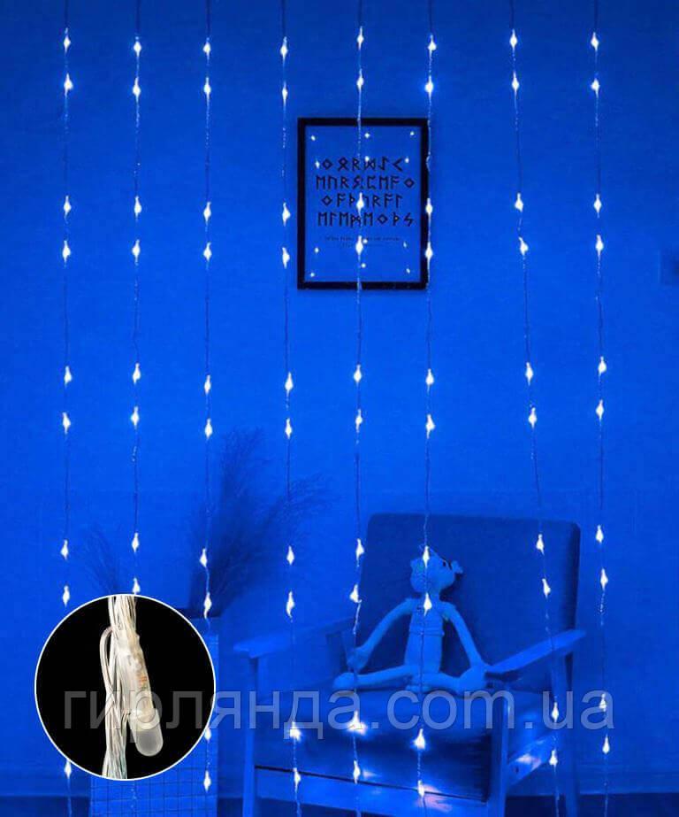 Водоспад - лінза 8мм 320 LED 3м*2м, синій
