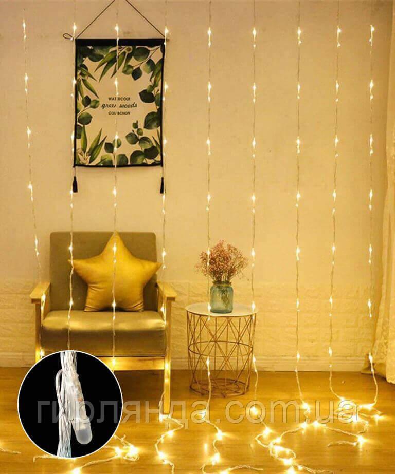 Водоспад- лінза 8мм 480 LED 3m*2,5m теплий-білий