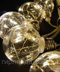 ЛАМПОЧКИ 40мм+РОСА, 10шт, 50 LED, 5м, теплий білий