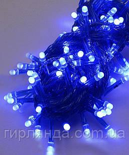 100 LED ОДНОТОН  ,синій