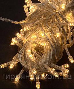200 LED, теплий білий  (прозорий провід)