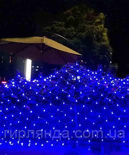 Сітка 100 LED прозор. 1.2м*1.2м, синій