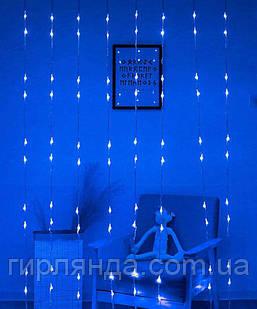 Водоспад 400 LED 3м*2м, (8 режимів+ статичн), синій