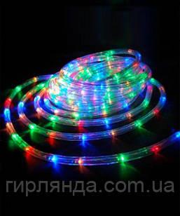 Дюралайт 3-жильн круглий LED 8м, мульті