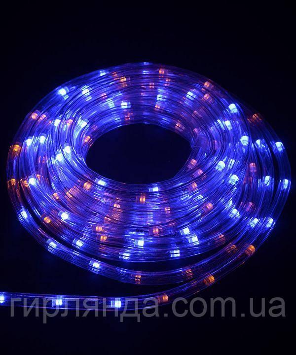 Дюралайт 3-жильн круглий LED 8м, жовто-синій