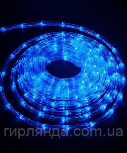 Дюралайт 3-жильн круглий LED 18м, синій