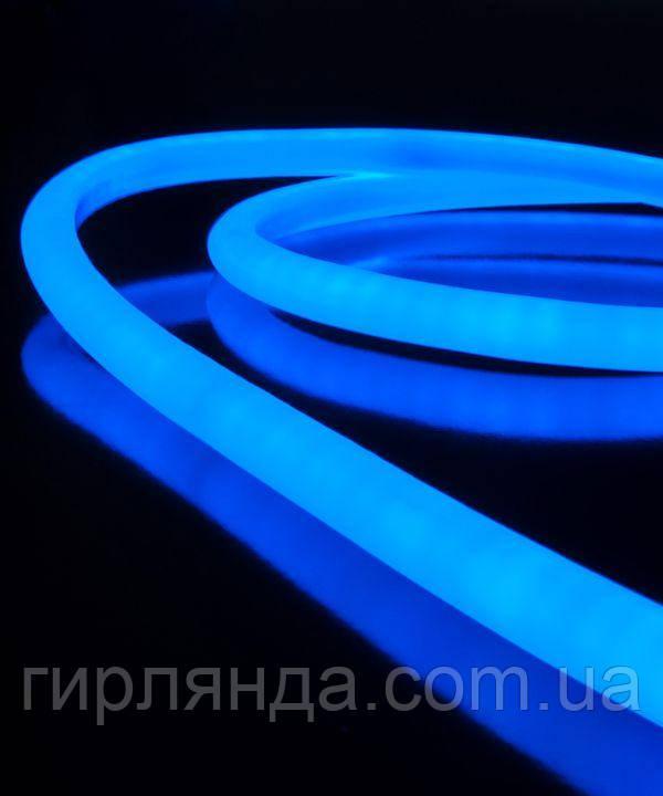 ГНУЧКИЙ НЕОН  20м, 1-но сторонній, синій