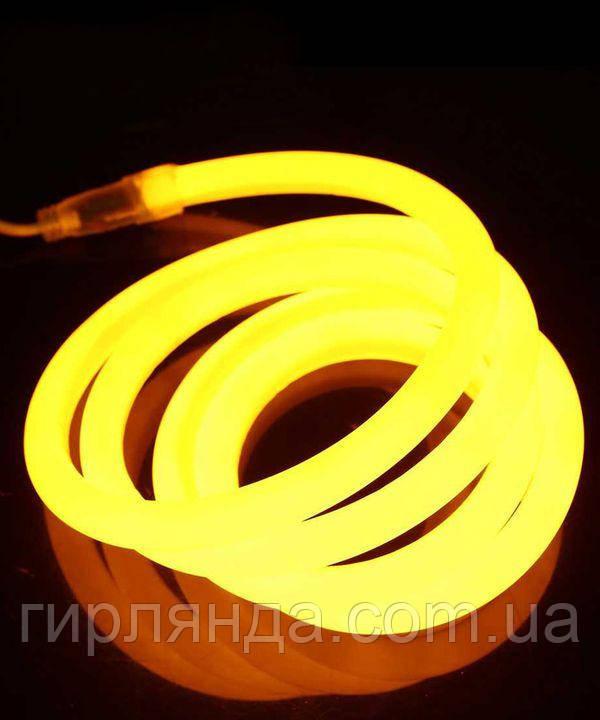 ГНУЧКИЙ НЕОН  20м, 1-но сторонній, жовтий