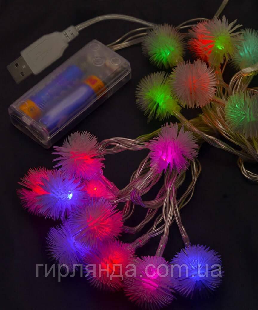 Фігурки  20 LED   ПУХНАСТИК  НА БАТАРЕЙКАХ +USB  5м, мульті