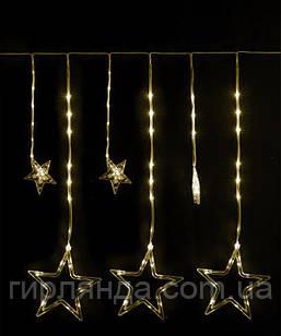 Штора-зірочки 7шт, LED-стрічка +FLASH 3м*0,6м білий теплий