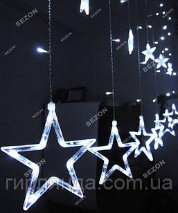 Штора-зірочки 12шт,  2,5м*0,8м. білий