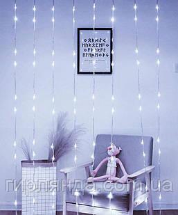 Водоспад 144 LED 1,5м*1.5м, білий