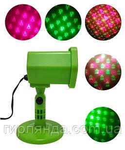 Проектор вуличний (пластик зелений) 0412