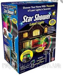 Проектор вуличний STAR SHOWER