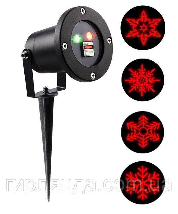 """Вуличний проектор+ пульт, метал. """"4 сніжинки 411""""  (червоно-зелен.)"""