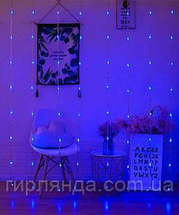 Водоспад 240 LED 2м*2м, (8 режимів+ статичн), синій