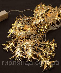 """ЗОЛОТО 20 LED, """"ЯЛИНКА"""",  3 м, теплий білий"""