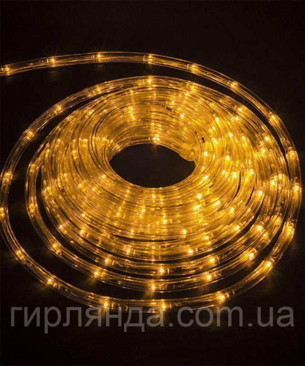 КВАДРАТНИЙ дюралайт 3-жильн  LED 10м, теплий білий