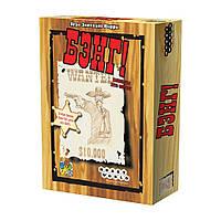 Настольная игра Бэнг Hobby World (4620011811769)