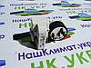 Реле пусковое РКТ-3 1.5А 220V Оригинал Атлант для холодильникаБелоруссия