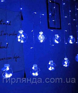 Штора-кульки 12шт,  2,5м*0,8м. синій