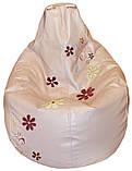 Крісло-мішок безкаркасні меблі груша пуф дитячий, фото 4