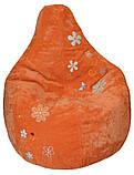 Крісло-мішок безкаркасні меблі груша пуф дитячий, фото 5