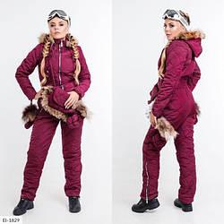 Зимние лыжные костюмы и комбинезоны