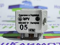 Пускозащитное реле MPV 0.5A 220~240 (Украина) для холодильников типа Минск, Днепр, Норд, Кормоизмельчителей.