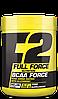 Амінокислоти BCAA Force Full Force F2 - 350 г