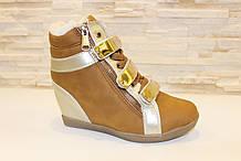 Сникерсы кроссовки женские зимние бежевые С411