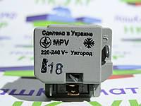 Пускозащитное реле MPV 1.8A 220~240 (Украина) для холодильников типа Минск, Днепр, Норд, Кормоизмельчителей.