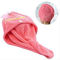 Рушник - чалма , тюрбан для сушіння волосся , рушник для голови Кораловий