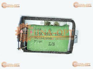 Резистор печки / реостат отопителя