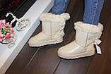 Угги сапоги женские бежевые зимние С928, фото 7