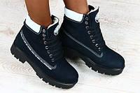 Ботинки зимние Timberland  на меху синие
