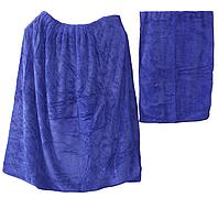Мужской набор для сауны и бани микрофибра травка полотенце юбка килт на липучке Синий