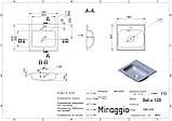 Умывальник MIRAGGIO  DELLA 500 глянцевый с литого мрамора, фото 4