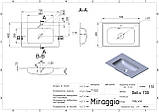 Умывальник MIRAGGIO DELLA 700 матовый с литого мрамора, фото 4
