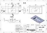 Умывальник MIRAGGIO DELLA 800 матовый с литого мрамора, фото 4