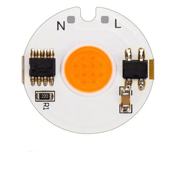 Светодиодный модуль COB LED 7Ватт AC220 27mm для растений