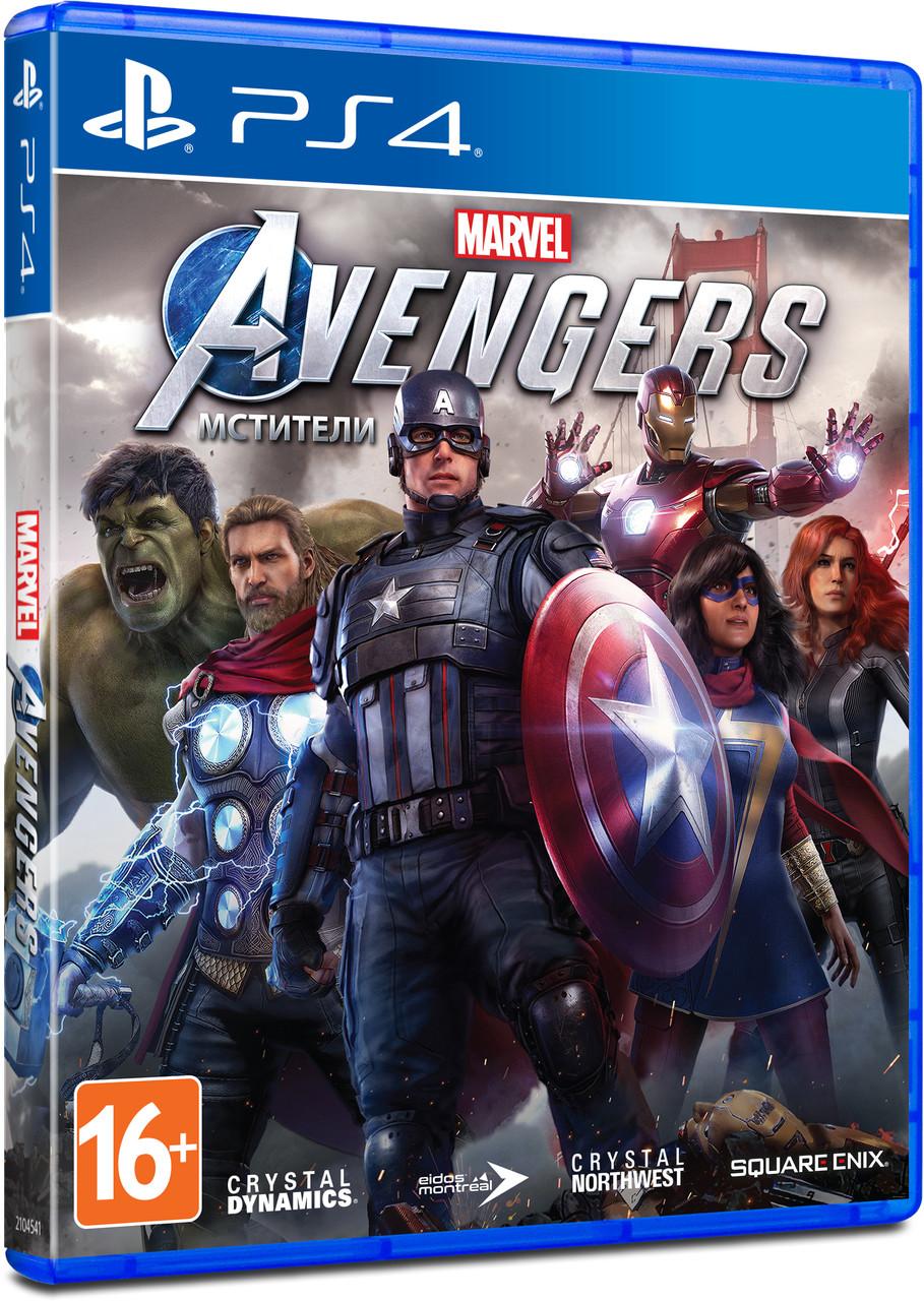 Игровой диск Marvels Avengers (Мстители) для PS4