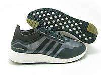 Кроссовки Adidas Rocket Boost Green мужские  кроссовки адидас