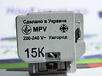 Пускозащитное реле MPV 1.5A 220~240 (Украина) для холодильников типа Минск, Днепр, Норд, Кормоизмельчителей.